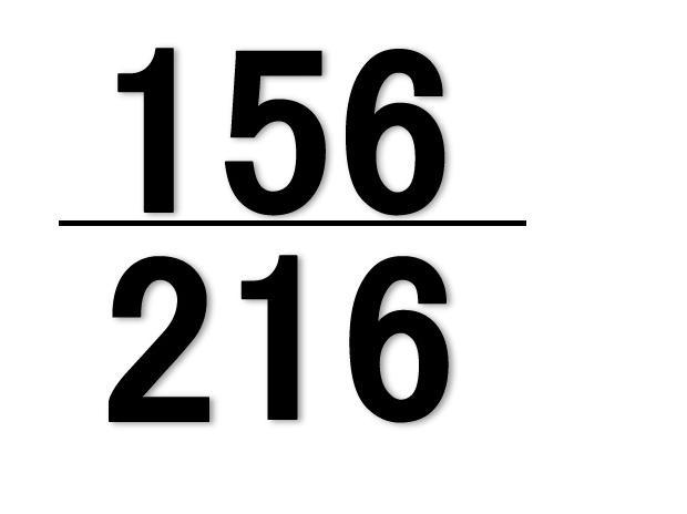2161561.JPG