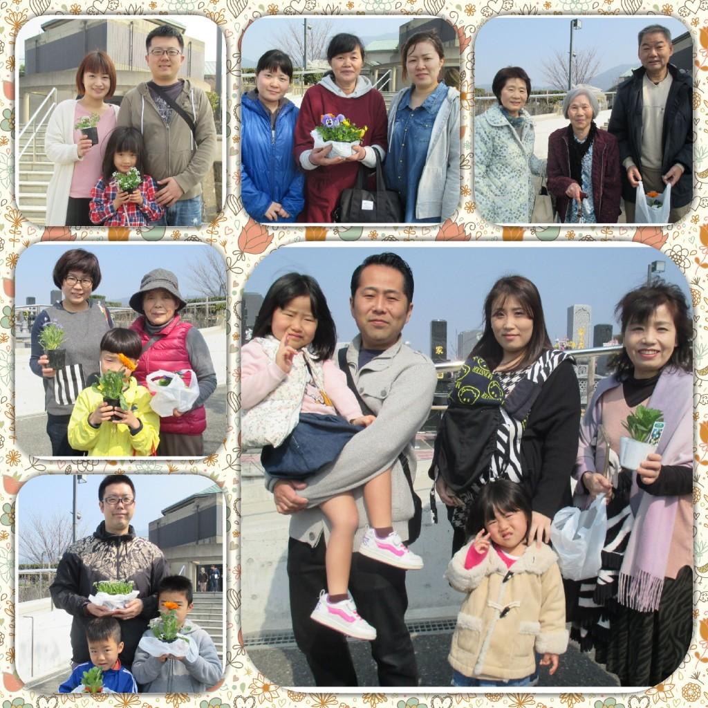 20180325flower1